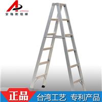 供应519人字梯子 专利产品 质量保证材料加厚铝合金梯