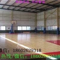 供应pvc枫木纹篮球场地胶_天津运动地板施工