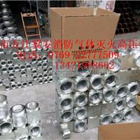 气体高压法兰管件 消防气体管件管件