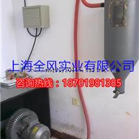 厂家直销5.5kw吸粮食高压风机/漩涡高压气泵