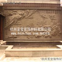 供应砂岩浮雕-至宝雕塑