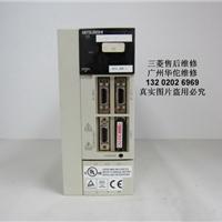 三菱伺服器MR-H200AN维修
