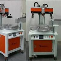 供应高速转盘上料/印刷/下料同步平面丝印机