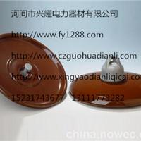 供应U40C陶瓷悬式绝缘子