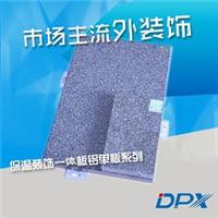 XPS保温装饰一体板产品注意事项DPX