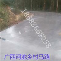 路面起砂处理 广西河池水泥路面起砂起粉处理方案