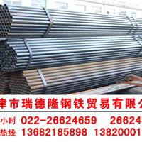 供应天津小无缝产20G高压锅炉管现货