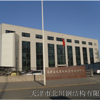 天津站交通枢纽指挥中心