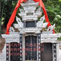 水泥浮雕装饰坟墓模具取代石材雕刻机