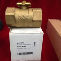 供应0-10v模拟量西门子螺纹动球阀VAI61.50