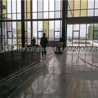 固化地面专业施工/天津正祥固化处理剂