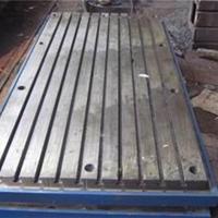 铸铁铸件、平板平台、异形铸铁、厂家直销