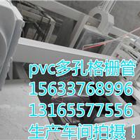 供应有卖潍坊pvc电力管,pvc多孔格栅管。