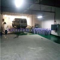 环氧树脂地坪/天津车库、厂房环氧地坪施工