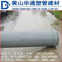 280upvc给水管材厂家直销 壁厚8.6毫米