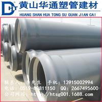 安庆厂家供应250upvcR扩口承插自来水管