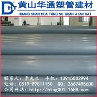 厂家直口塑料管pvc直径32upvc居民生活管