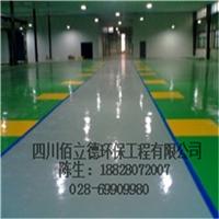 供应成都环氧树脂砂浆型地坪涂装,环氧地坪