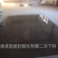 四川混凝土地面灰尘很大清扫不干净怎么处理