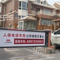 北京百叶窗翻转广告道闸-自动挡车道闸