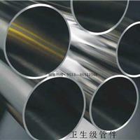 宝地不锈钢制品薄壁不锈钢卡压式焊接式水管招商