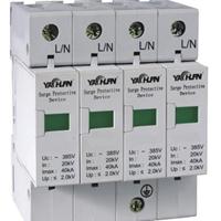 供应WTB-400/60/4P浪涌保护器