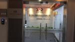 南京斯必得新材料科技有限公司