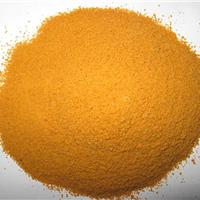 供应厂家污水处理药剂聚合氯化铝PAC