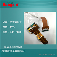 供应经济型连续式53mm打印头 TTO打印头