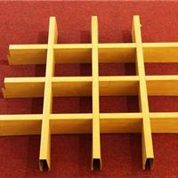 供应木纹热转印扣板 木纹转印方通 格栅