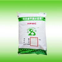 供应砂浆专用高粘度羟丙基甲基纤维素hpmc
