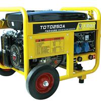 供应250A手推车型发电电焊两用机