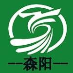 甘肃森阳节能环保科技有限公司