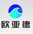 南京欧亚德仓储设备集团有限公司