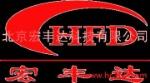 北京宏丰达科技有限公司