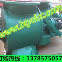 供应YJD16A/B星型卸料器300mm卸灰阀