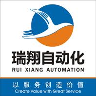 福州瑞翔自动化有限公司