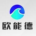 重庆欧能德仓储设备有限公司
