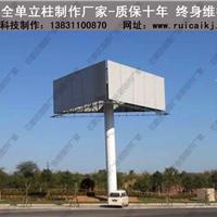 供应兴和县擎天柱广告塔制作厂家