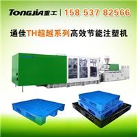 供应塑料托盘专项使用机器 塑料托盘生产线