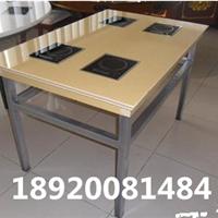 天津炭烧木高档火锅桌尺寸及报价