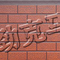 供应外墙保温板 金属保温装饰板 金属雕花板
