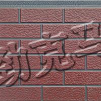 供应保温装饰护墙板 金属装饰板 厂家直销
