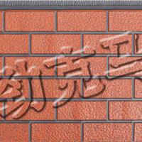 供应新型保温装饰一体板 建筑材料板材