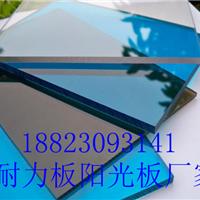 PC耐力板雨棚,PC耐力板厂,广东耐力板厂家