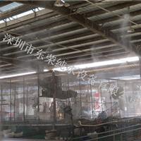 养殖场喷雾消毒工程设计喷雾除臭方案