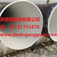 山东法兰焊接钢管/排污水活套法兰防腐钢管