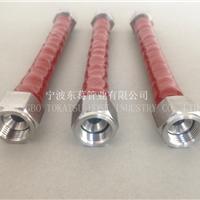 供应东葛进口铁氟龙金属软管 外包阻燃层