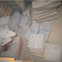 漳州华建搅拌机配件叶片、衬板、搅拌臂厂家