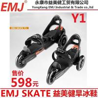 供应EMJ/益美健四轮旱冰鞋Y1